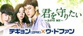 save164_72