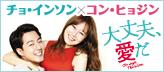 daijoubu_kandra164x72