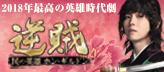 gyakuzoku_164_72