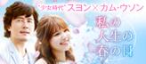 harunohi_164x72