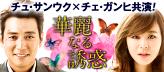 karei_164_72_2