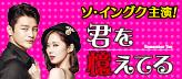 kimiobo_164x72