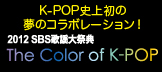 kpop_164_72