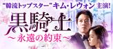 kurokishi164_72