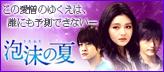 utakata_banner_164_72