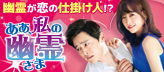yuurei164_72