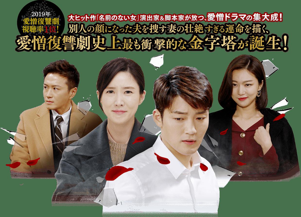 妻 東 bs テレ の 左利き 【2020年12月最新版】これから放送予定の韓国ドラマ