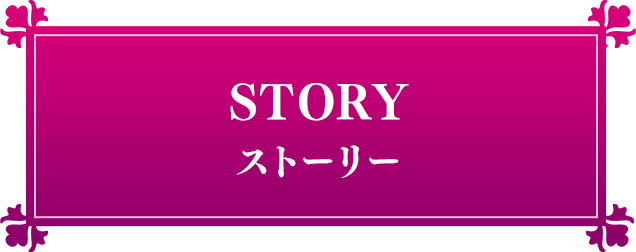 ふき あらすじ か 中国(華流)ドラマ【花不棄(カフキ)】あらすじ46話~48話と感想