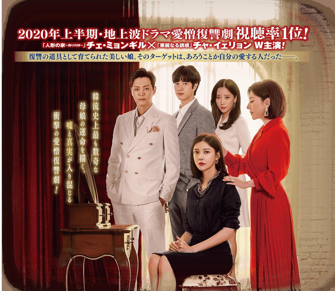 パフューム 韓国 ドラマ